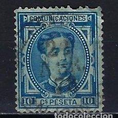 Sellos: 1876 ESPAÑA EDIFIL 175 ALFONSO XII USADO. Lote 206268526