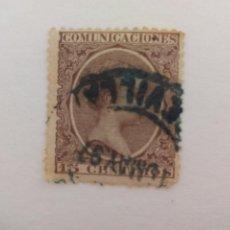 Sellos: SELLO ALFONSO XII. MATASELLOS SEVILLA. PELON, 15 CENTIMOS, 1889. Lote 206276873
