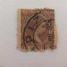 Sellos: SELLO ALFONSO XII. MATASELLOS CADIZ. PELON, 15 CENTIMOS, 1889. Lote 206276987