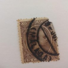 Sellos: SELLO ALFONSO XII. MATASELLOS MALAGA. PELON, 15 CENTIMOS, 1889. Lote 206287640