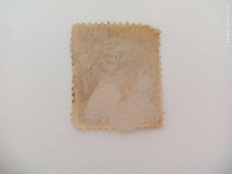 Sellos: SELLO ALFONSO XII. MATASELLOS SAN LUCAR. CADIZ. PELON, 15 CENTIMOS, 1889 - Foto 2 - 206287926