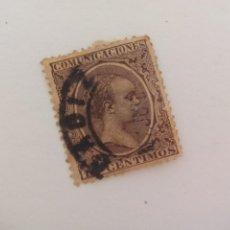 Sellos: SELLO ALFONSO XII. MATASELLOS CADIZ. PELON, 15 CENTIMOS, 1889. Lote 206287997