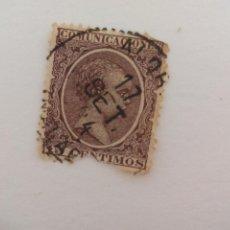 Sellos: SELLO ALFONSO XII. MATASELLOS ALORA MALAGA. PELON, 15 CENTIMOS, 1889. Lote 206288178