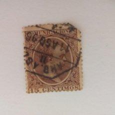 Sellos: SELLO ALFONSO XII. MATASELLOS AMB. ASC. FERROCARRIL? MALAGA. PELON, 15 CENTIMOS, 1889. Lote 206288456