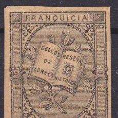 Sellos: D43 EDIFIL Nº 7 (*) SELLO DE FRANQUICIA ANTONIO FERNANDEZ DURO MARQUILLADO. Lote 206337275