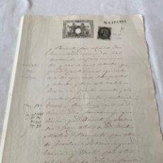 Sellos: 1876 SOCIEDAD DEL TIMBRE SELLO DE VALLADOLID. Lote 206858263