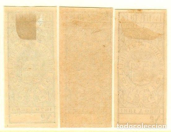 Sellos: Fiscales - DERECHOS DE MATRÍCULA. INSTITUTO DE SAN ISIDRO 1879-82 3 SELLOS - Foto 2 - 44984227