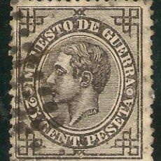 Sellos: ESPAÑA EDIFIL 185 (º) 25 CÉNTIMOS NEGRO ALFONSO XII 1876 NL1081. Lote 207009426