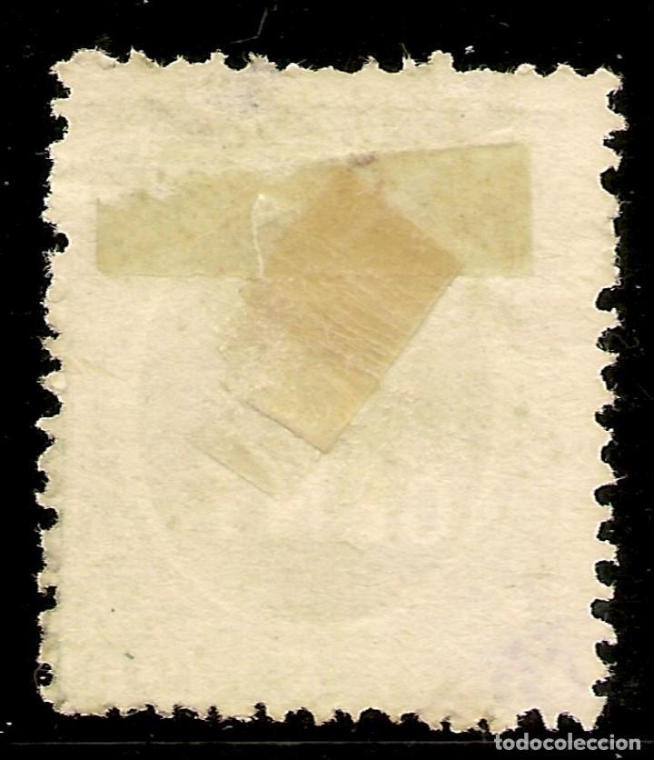 Sellos: España Edifil 232 (º) 5 Céntimos verde Cifras 1897 NL576 - Foto 2 - 207010771