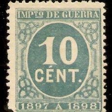 Sellos: ESPAÑA EDIFIL 233* MH 10 CÉNTIMOS VERDE CIFRAS 1897 NL1057. Lote 207011697