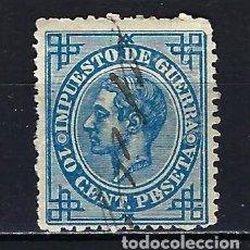 Selos: 1876 ESPAÑA EDIFIL 184 IMPUESTO DE GUERRA - ALFONSO XII - USADO. Lote 207222092