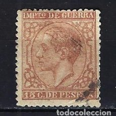 Sellos: 1877 ESPAÑA EDIFIL 188 IMPUESTO DE GUERRA - ALFONSO XII - USADO. Lote 207222170