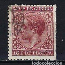 Sellos: 1877 ESPAÑA EDIFIL 188 IMPUESTO DE GUERRA - ALFONSO XII - USADO. Lote 207222207