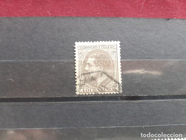 ESPAÑA - 1879 - 40 CENTIMOS - EDIFIL 205 (Sellos - España - Alfonso XII de 1.875 a 1.885 - Usados)