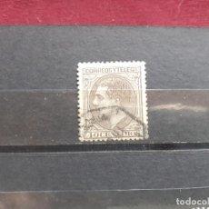 Sellos: ESPAÑA - 1879 - 40 CENTIMOS - EDIFIL 205. Lote 207335801