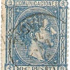 Sellos: COMUNICACIONES - 1876 - 10 CÉNTIMOS. Lote 207668197
