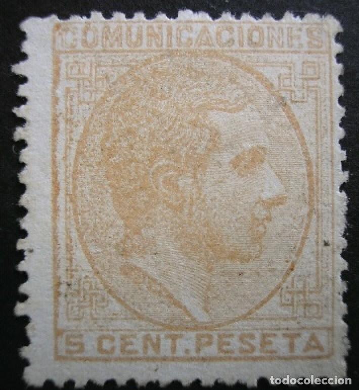 ESPAÑA 1878 EDIFIL 191A COLOR AMARILLO ORO VALOR DE 100€ MH* BONITO Y MUY BUSCADO (Sellos - España - Alfonso XII de 1.875 a 1.885 - Nuevos)