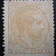 Sellos: ESPAÑA 1878 EDIFIL 191A COLOR AMARILLO ORO VALOR DE 100€ MH* BONITO Y MUY BUSCADO. Lote 207782140