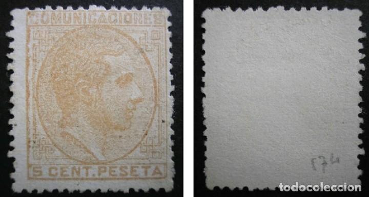 Sellos: ESPAÑA 1878 EDIFIL 191a COLOR AMARILLO ORO VALOR DE 100€ MH* BONITO Y MUY BUSCADO - Foto 2 - 207782140