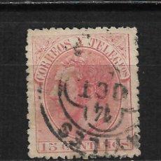 Sellos: ESPAÑA 1882 EDIFIL 210 USADO AVILES - 15/61. Lote 208030557