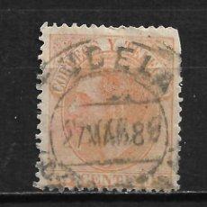 Sellos: ESPAÑA 1882 EDIFIL 210 USADO NAVARRA TUDELA - 15/60. Lote 208039403