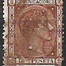 Sellos: EDIFIL Nº 167 - 40C. CASTAÑO OSCURO USADO. Lote 208348827
