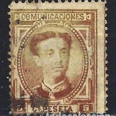 Timbres: 1876 ESPAÑA EDIFIL 174 ALFONSO XII USADO. Lote 208680285