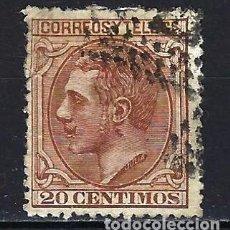 Sellos: 1879 ESPAÑA EDIFIL 203 ALFONSO XII USADO. Lote 208682073