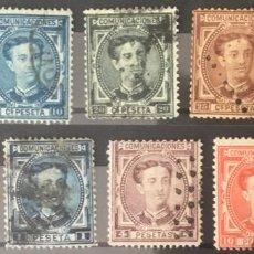 Sellos: 1876 - ESPAÑA ALFONSO XII. FILIGRANA CASTILLO - EDIFIL 174/182. Lote 208867073