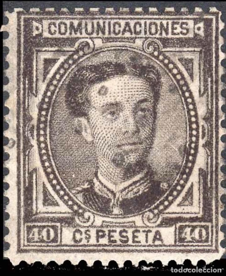 Sellos: 1876 - España Alfonso XII. Filigrana castillo - Edifil 174/182 - Foto 5 - 208867073
