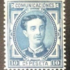 Sellos: 1876-ESPAÑA - ALFONSO XII EDIFIL 175 A (2ª TIRADA) MH* - 10 CÉNTIMOS AZUL - PIEZA DE LUJO. Lote 208942645