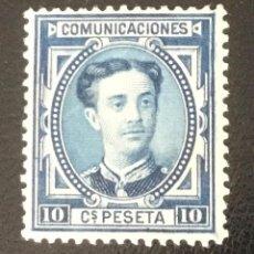 Sellos: 1876-ESPAÑA - ALFONSO XII EDIFIL 175 MH* - 10 CÉNTIMOS AZUL - PIEZA DE LUJO. Lote 208943058