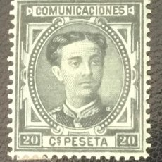 Sellos: 1876-ESPAÑA - ALFONSO XII EDIFIL 176 MH* - 20 CÉNTIMOS VERDE - PIEZA DE LUJO. Lote 208956750