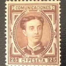 Sellos: 1876-ESPAÑA - ALFONSO XII EDIFIL 177 MH* - 25 CÉNTIMOS CATAÑO ROJIZO - PIEZA DE LUJO. Lote 208957206