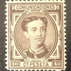 Sellos: 1876-ESPAÑA - ALFONSO XII EDIFIL 178 MH* - 40 CÉNTIMOS CATAÑO NEGRO - MAGINIFICO. Lote 208957558