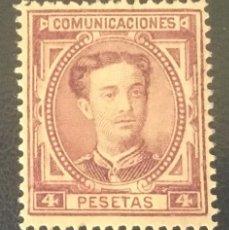 Sellos: 1876-ESPAÑA - ALFONSO XII EDIFIL 181 MH* - 4 PESETAS VIOLETA CLARO - LUJO. Lote 208958478