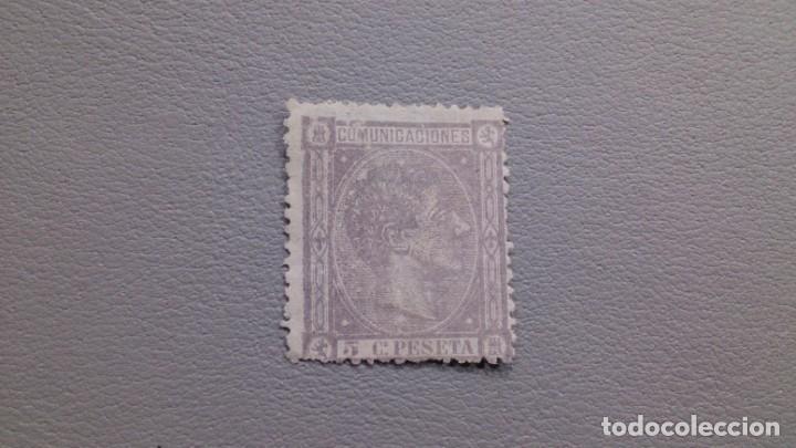 ESPAÑA - 1875 - ALFONSO XII - EDIFIL 163 - MH* - NUEVO - VALOR CATALOGO 102€. (Sellos - España - Alfonso XII de 1.875 a 1.885 - Nuevos)