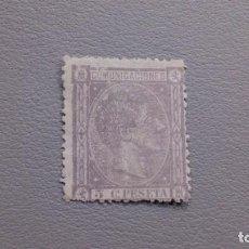 Sellos: ESPAÑA - 1875 - ALFONSO XII - EDIFIL 163 - MH* - NUEVO - VALOR CATALOGO 102€.. Lote 209259131