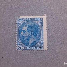 Sellos: ESPAÑA - 1879 - ALFONSO XII - EDIFIL NE 4 - NO EXPENDIDO - MH* - NUEVO - VALOR CATALOGO 82€. Lote 209275500