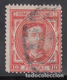 ESPAÑA, 1876 EDIFIL Nº 182, ALFONSO XII. (Sellos - España - Alfonso XII de 1.875 a 1.885 - Usados)