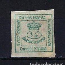 Sellos: 1876 ESPAÑA EDIFIL 173 CORONA REAL MH* NUEVO SIN GOMA SIN FIJASELLOS. Lote 210027997
