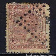 Sellos: 1877 ESPAÑA EDIFIL 188 ALFONSO XII IMPUESTO DE GUERRA USADO MATASELLOS ROMBO DE PUNTOS. Lote 210028306