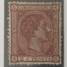 Sellos: 1875-ESPAÑA ALFONSO XII EDIFIL 162 (*) 2 CTS CASTAÑO- NUEVO -. Lote 210239050