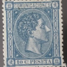 Timbres: 1875-ESPAÑA ALFONSO XII EDIFIL 164 (*) 10 CTS AZUL- NUEVO -. Lote 210239272