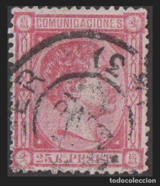 Sellos: 1875-ESPAÑA ALFONSO XII EDIFIL 162/169 Y 171 SERIE COMPLETA A FALTA DE 170 - USADO - VC: 2909 € - Foto 5 - 210239986