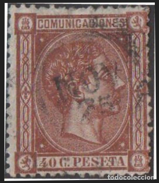 Sellos: 1875-ESPAÑA ALFONSO XII EDIFIL 162/169 Y 171 SERIE COMPLETA A FALTA DE 170 - USADO - VC: 2909 € - Foto 7 - 210239986
