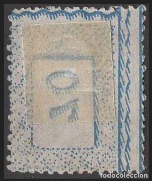 Sellos: 1875-ESPAÑA ALFONSO XII EDIFIL 162/169 Y 171 SERIE COMPLETA A FALTA DE 170 - USADO - VC: 2909 € - Foto 10 - 210239986
