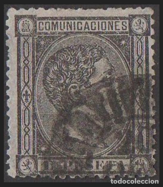 Sellos: 1875-ESPAÑA ALFONSO XII EDIFIL 162/169 Y 171 SERIE COMPLETA A FALTA DE 170 - USADO - VC: 2909 € - Foto 11 - 210239986