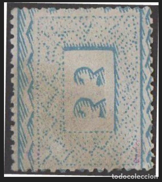 Sellos: 1875-ESPAÑA ALFONSO XII EDIFIL 162/169 Y 171 SERIE COMPLETA A FALTA DE 170 - USADO - VC: 2909 € - Foto 12 - 210239986