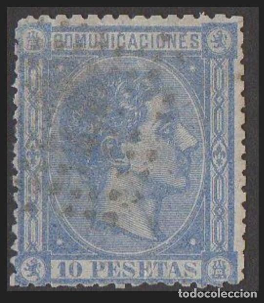 Sellos: 1875-ESPAÑA ALFONSO XII EDIFIL 162/169 Y 171 SERIE COMPLETA A FALTA DE 170 - USADO - VC: 2909 € - Foto 13 - 210239986